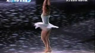 Yukari Nakano 2006 CoC EX 中野友加里 検索動画 28