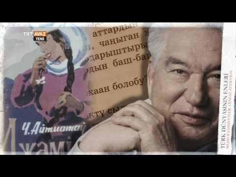 Cengiz Aytmatov'un Hayatı - Türk Dünyasının Enleri - TRT Avaz