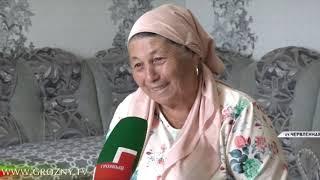 Семья Карасаевых из станицы Червленная отпраздновала золотую свадьбу