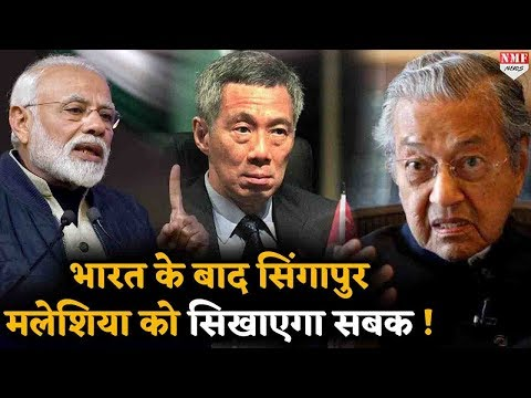 भारत के बाद
