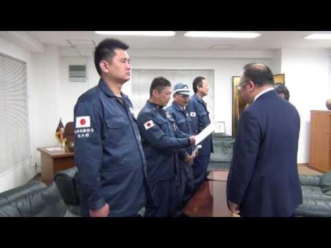 2月7日 竹島の日に備え、違法政...