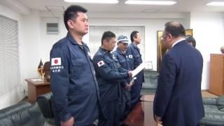 2月7日 竹島の日に備え、違法政治活動家入国拒否要請