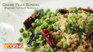 Green Peas Sundal (Pachai Pattani Sundal) | Ventuno Home Cooking