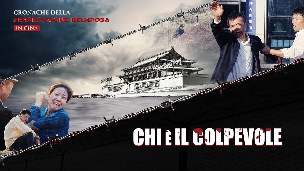 """Cronache della persecuzione religiosa in Cina   """"Chi è il colpevole"""" (Trailer)"""
