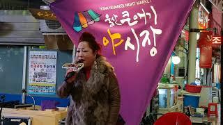 ※ 가수 금나래 [내장산] 울산 야시장