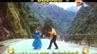 Ee Kalpane - Hello Daddy - Vishnuvardhan -  Lohitaashwa - Kannada Superhit Song
