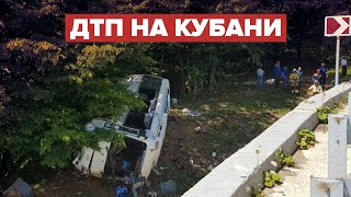 Видео с места ДТП с туристическим автобусом на Кубани