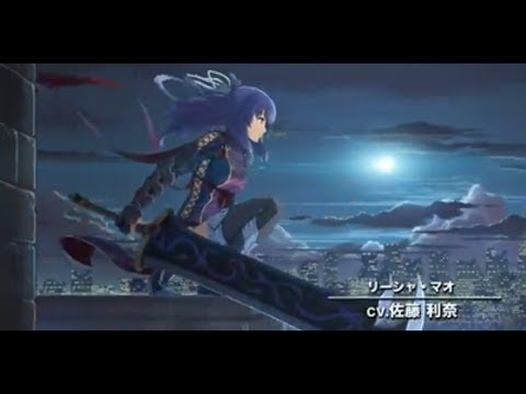 Zero no Kiseki English Scene 31 Chapter 2 Finale Over a Thousand Nights