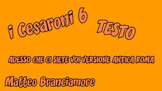 I Cesaroni 5 -