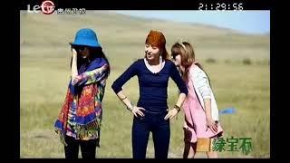 20140914 让世界听见 内蒙古锡林郭勒采风