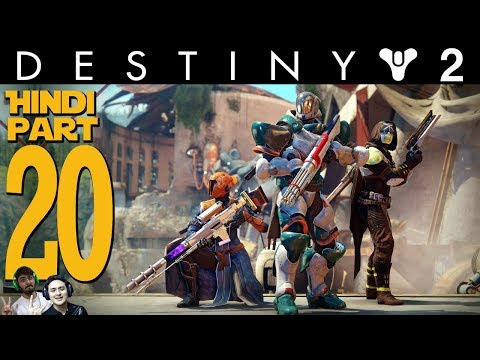 nightfall matchmaking destiny 2 pc
