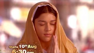 Ishq Ka Rang Safed: Starts 10th August, Mon-Sat 6.30pm
