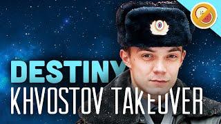 Destiny Khvostov Takeover - The Dream Team (Funny Gaming Moments)
