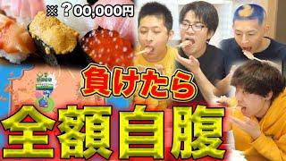 ブロスタで負けたら会計10万円支払い…!!辛すぎる...【ブロスタゴチになります】
