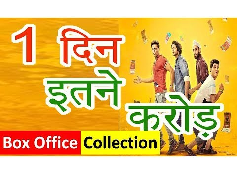 """ Fukrey Return "" 1 Day  Box Office Collection Predictions"