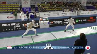 Wuxi 2018 Fencing World Championships mf t16 EGY vs JPN