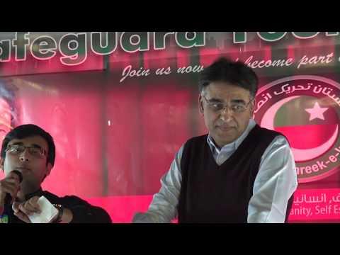 Asad Umar, Senior Vice President of Pakistan Tehreek e Insaf in Chicago addressing
