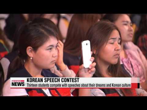 Foreign Korean language students in Seoul for cultural program   세종학당 우수학습자 초청 연