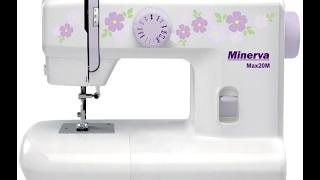 Купила себе швейную  машинку Minerva M20B,