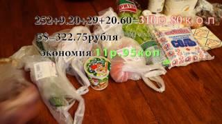 Три блюда за 5 $ в России. Ответ Роману Степанову.