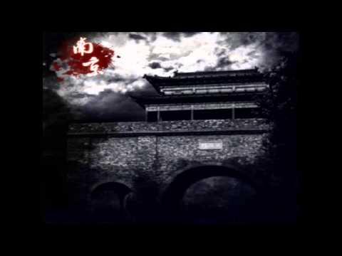 Black Kirin - 南京 (Nanjing) [NEW SONG 2013] [HD]