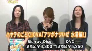 田中理恵 伊藤静 釘宮理恵 白石 白石涼子 動画 18