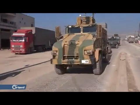 ميليشيا أسد الطائفية تسيطر على 5 مناطق في محافظة حلب  - 18:59-2020 / 2 / 9