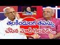 KCR Strategies are Better than Chandrababu Naidu ? | CPI Leader Narayana | IVR Analysis | Mahaa News