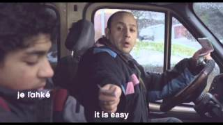 Repeat youtube video Trailer of the film Gypsy (2011) directed by Martin Šulík.