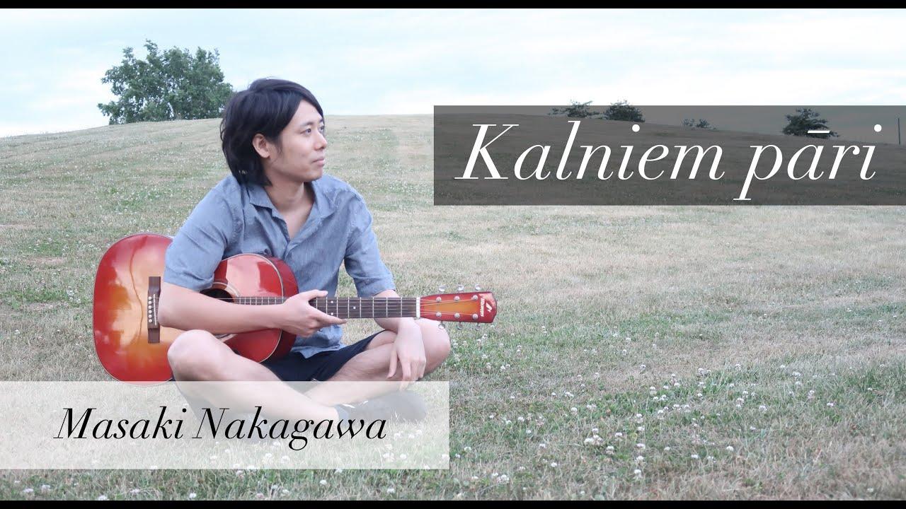 Kalniem pāri / Masaki Nakagawa