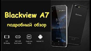Blackview А7 подробный обзор | Review from GearBest.com