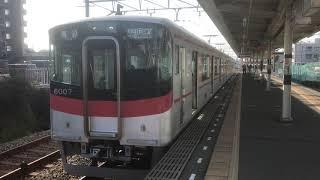 山陽6000系6007F普通阪急神戸三宮行き 藤江駅発車