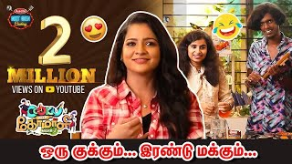 Pandian Stores Mullai Preparing Chicken Lollipop for Shivangi & Bala|ஆச்சி சிக்கன் lollipop தமிழில்