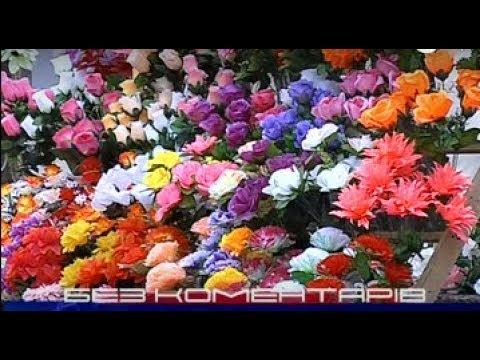 ТРК ВіККА: Без коментарів. Пластмасові квіти