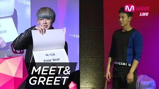 MONSTA X's Shownu Proves He's an Ace at Charades [MEET&GREET]