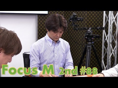 【麻雀】Focus M 2nd season#88