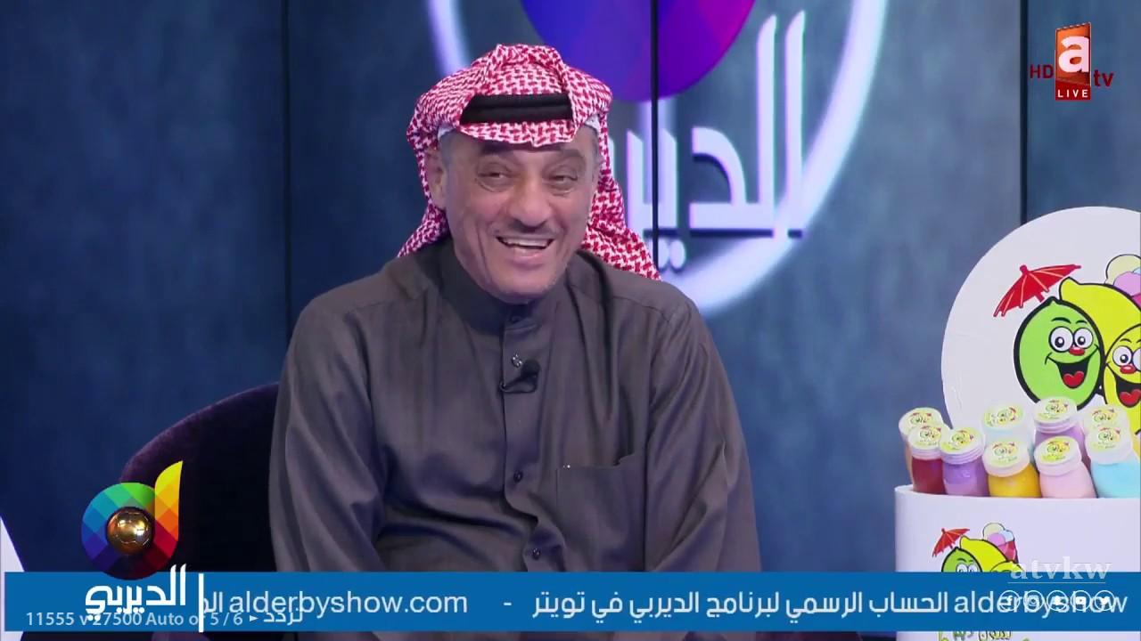 الديربي العربي والكويت في نهائي ولي العهد أحمد الدوسري