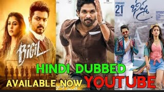 Top 5 Big New Release South Hindi Dubbed Movies Available Now Youtube | part-27| Mr.Majnu Hindi |