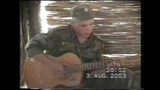 Армейские песни в Чечне Воспоминание о войне