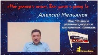 Лучший видео курс от Евгения Попова