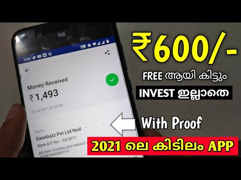 WITH PROOF | ₹600/- FREE ആയി കിട്ടും | MONEY MAKING APPS MALAYALAM 2021 | EARN MONEY MALAYALAM