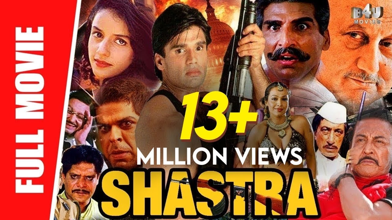 Shastra - Full Hindi Movie | Sunil Shetty, Anupam Kher, Anjali Jathar, Danny Denzongpa | Full HD