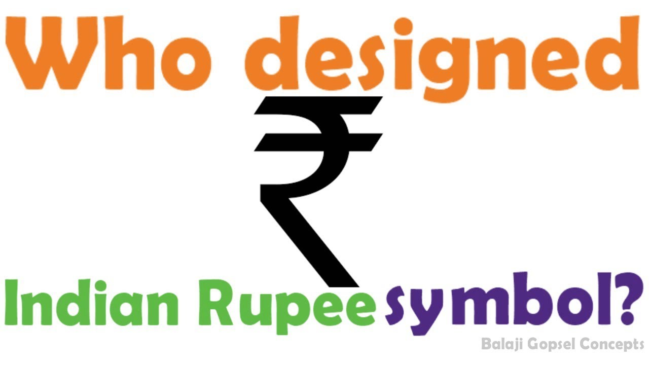Who Designed Indian Rupee Symbol Gk Question Youtube