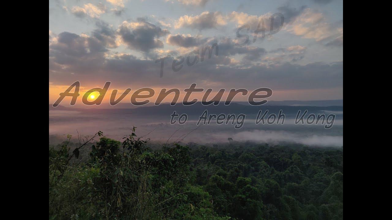 Download Adventure to Koh Kong A Reng Team Sad   (ភ្នំម្រេចកង្កែប អារ៉ែង)