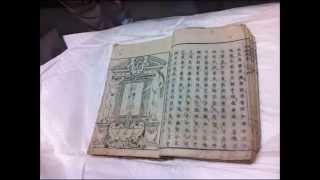 日本に2冊しか確認されていない解体新書です。 そのうちの1冊が佐賀市の...