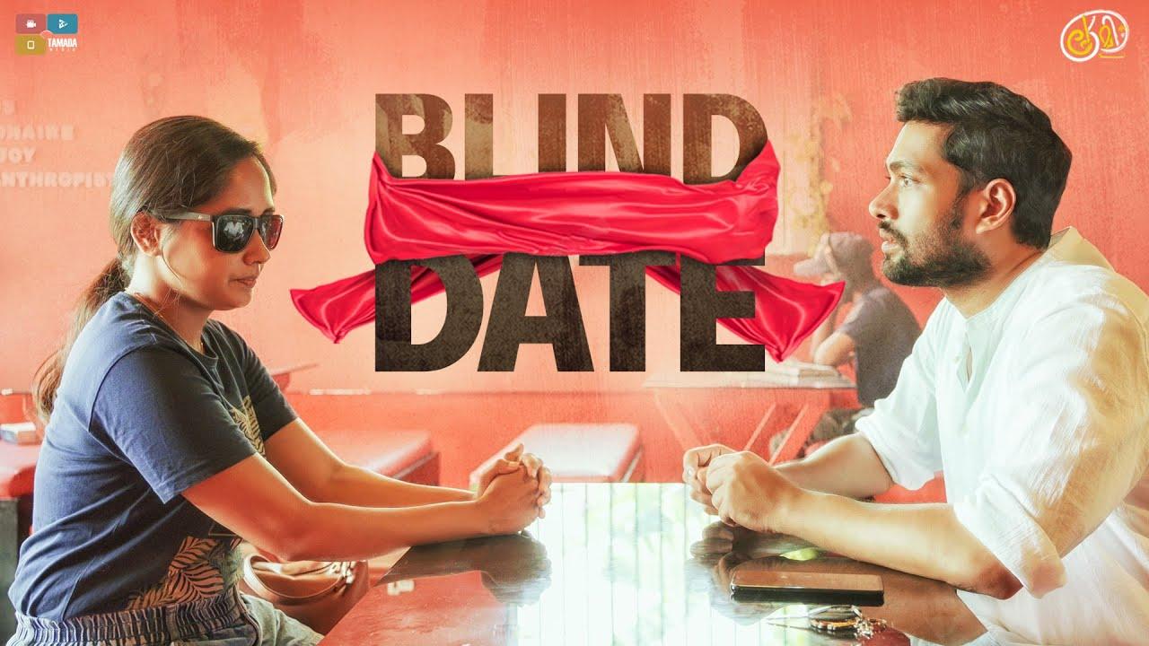 Download Blind Date || Kaemi || Tamada Media