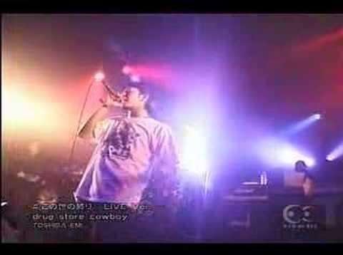 Drug Store Cowboy - Kono Yono Owari (LIVE Version)