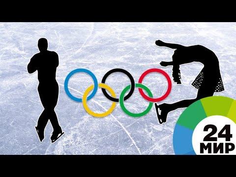 Милан и Кортина-д'Ампеццо проведут Зимние Олимпийские игры 2026 года