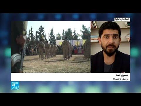 اتفاق لسحب مقاتلين أكراد من منبج  - 15:22-2018 / 5 / 31