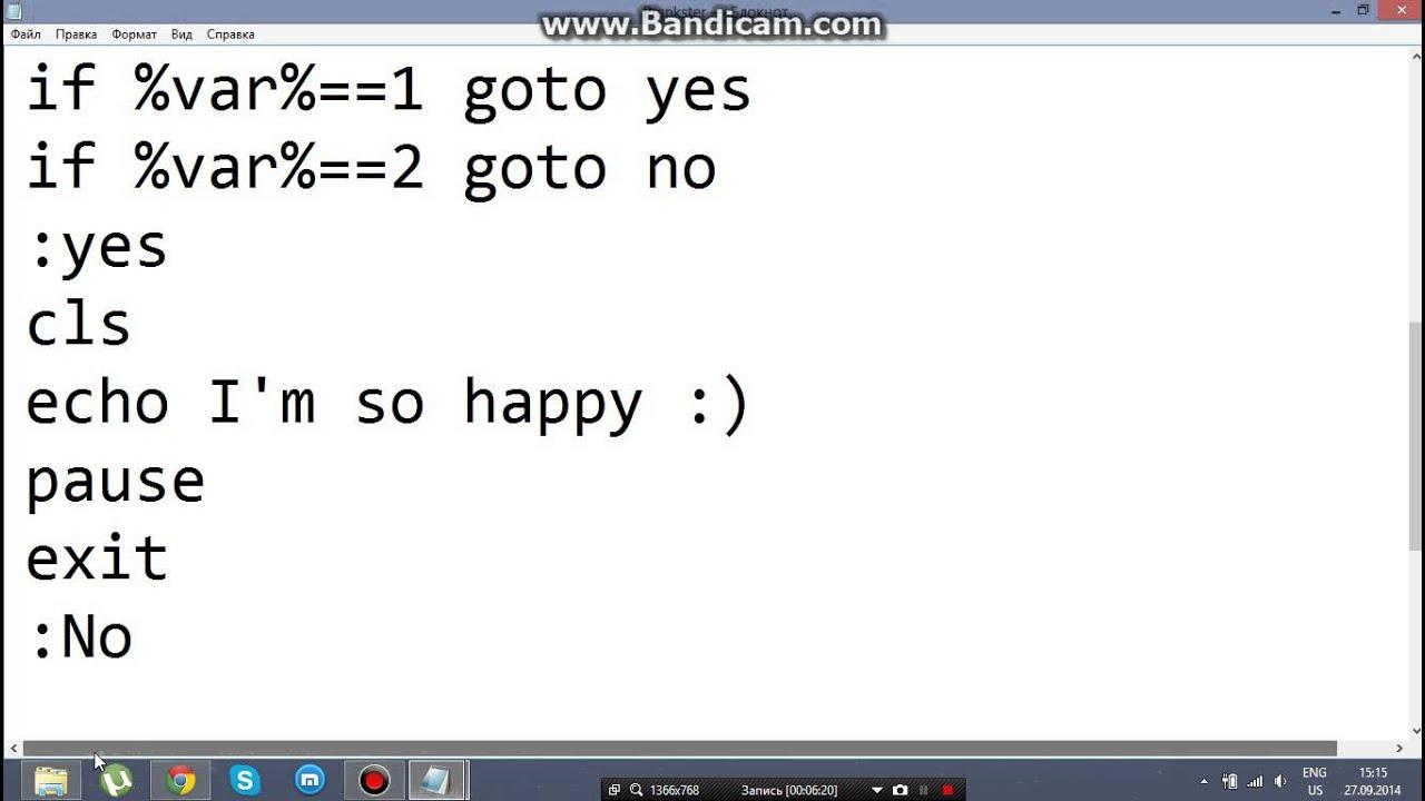 Как писать программы для пк